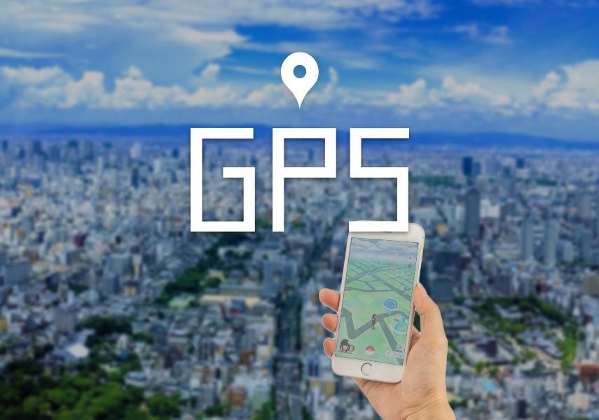 Gps 機能 携帯